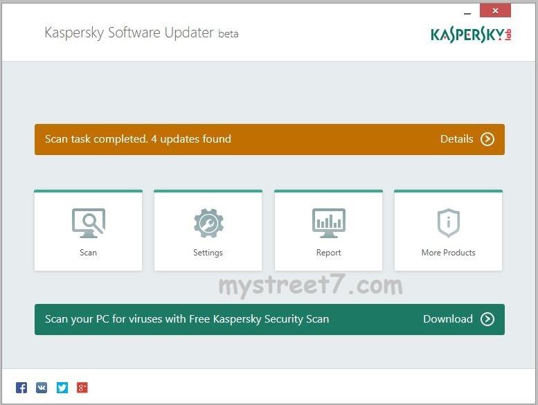 kaspersky software updater fereastra principala